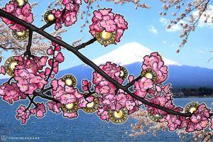 Японське село планує провести ICO, щоб відродити свою економіку