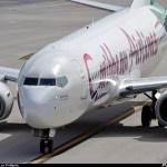 CJIA threatens to revoke Caribbean Airlines carrier agreement over duty-free row