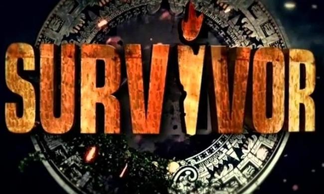 Survivor: Τι αναφέρει ο ΣΚΑΙ για την αποψινή αποχώρηση; Δείτε τι δήλωσε το καναλι!