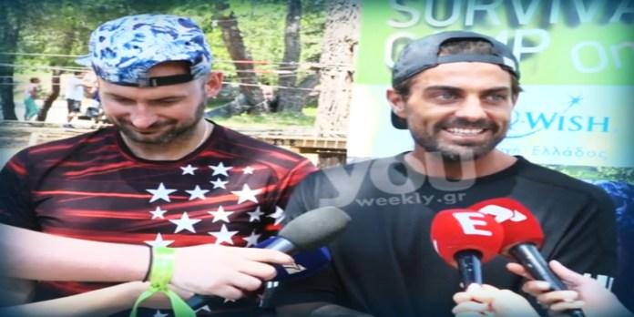 Ο Στέλιος Χανταμπάκης στο Survival Camp του Πάνου Αργιανίδη! Οι δηλώσεις για το Survivor και… τον γιο του! (Βίντεο)