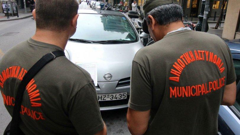 Το επικό σημείωμα μίας οδηγού στην δημοτική αστυνομία (pic)