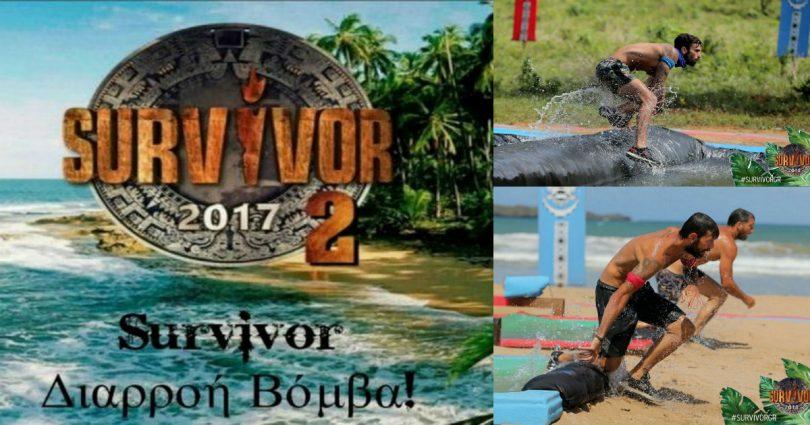 Survivor Διαρροή Τώρα: Αυτή η Ομάδα Κερδίζει Απόψε Το Έπαθλο Σε έναν αγώνα που κόβει την Ανάσα!