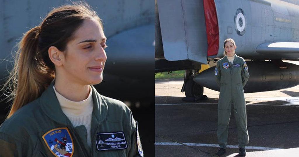 Η Ελληνίδα πιλότος Φάντομ που εντυπωσίασε στην άσκηση «Ηνίοχος 2018»