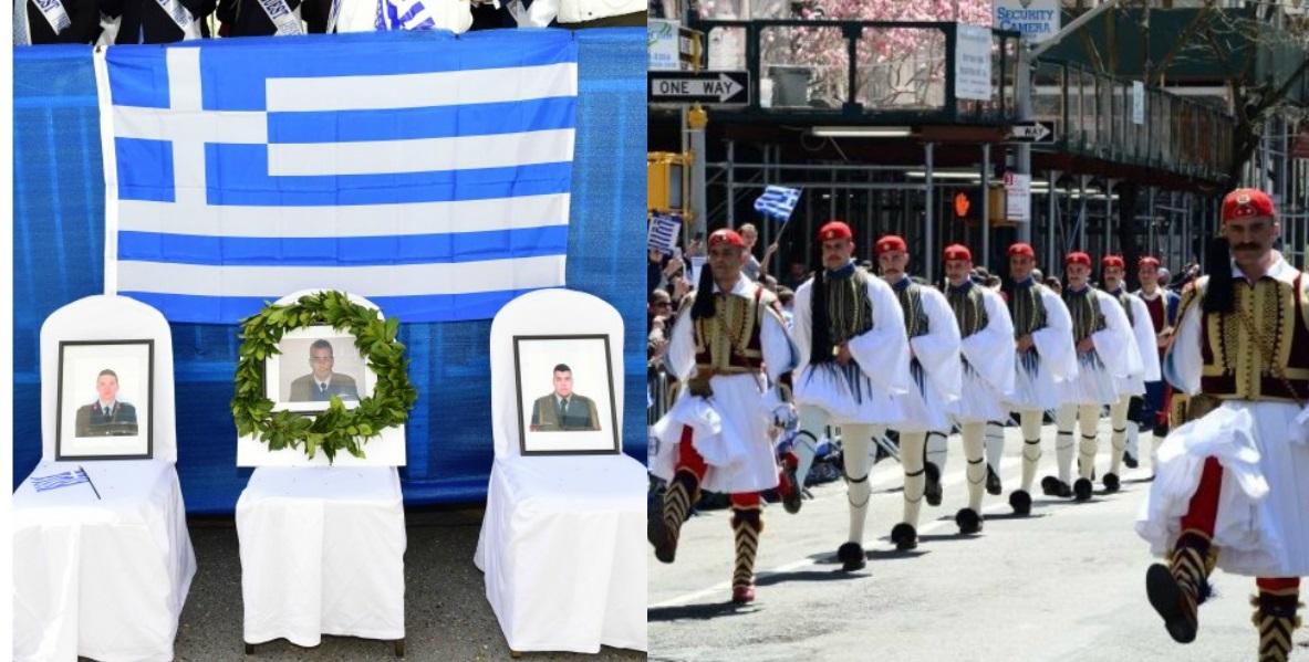 Πλημμύρισε Ελλάδα η 5η Λεωφόρος του Μανχάταν στην Νέα Υόρκη