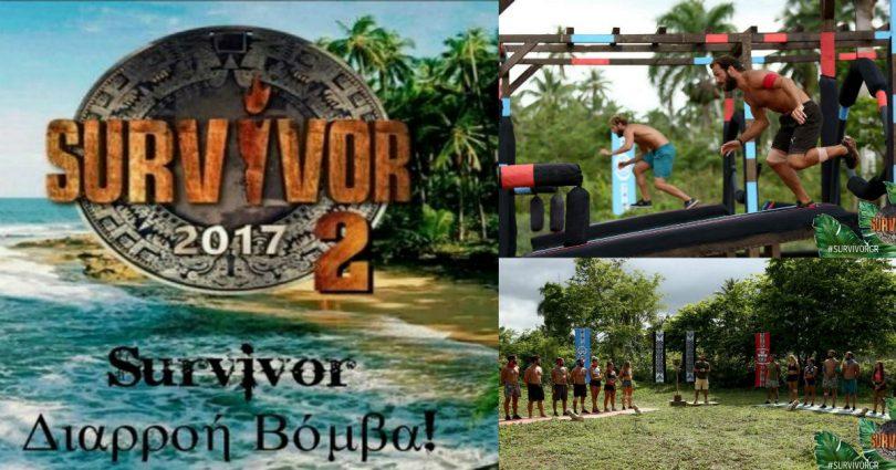 Survivor Spoiler Bomb! Μεγάλη Ανατροπή Σήμερα: Δείτε Ποιοι Κερδίζουν Τελικά και θα Πάθετε την Πλάκα της Ζωής σας!