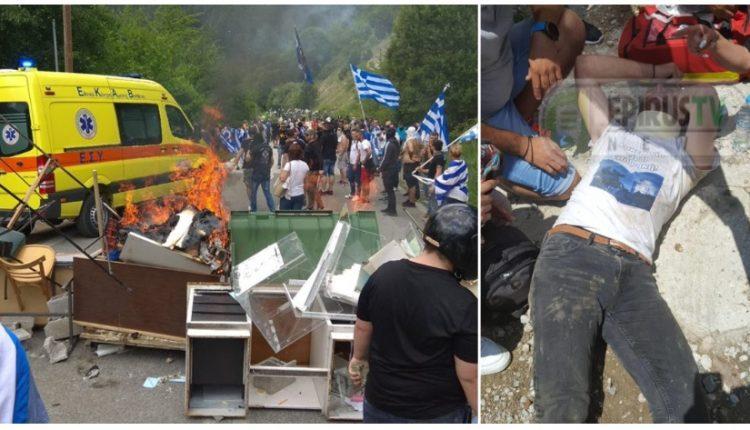 Εκτός ελέγχου τα επεισόδια στις Πρέσπες: Επνιξαν το χωριό στα δακρυγόνα – Υπάρχουν τραυματίες