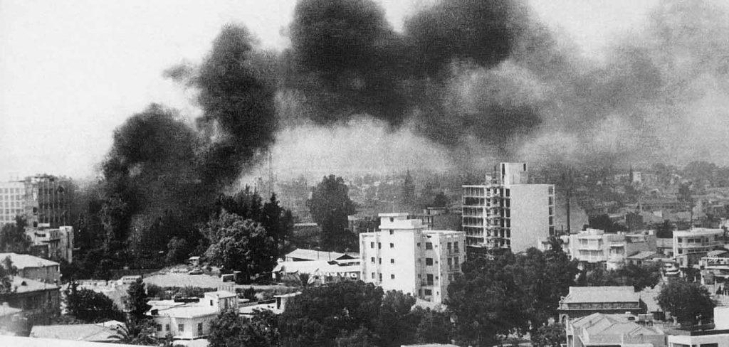 44 χρόνια συμπληρώνονται από την μαύρη επέτειο της τουρκικής εισβολής στην Κύπρο