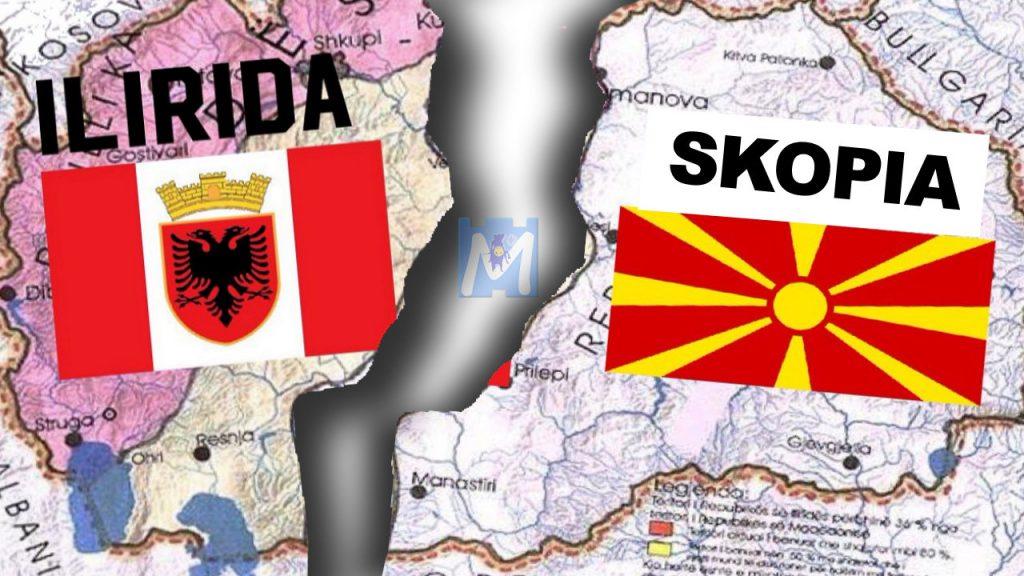 Οι Αλβανοί ζητούν ανταλλάγματα: Να γίνει ομοσπονδιακό κράτος η ΠΓΔΜ