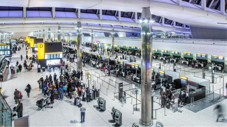 Brexit: Οι Βρετανοί θα πληρώνουν 7 ευρώ για να ταξιδέψουν στην ΕΕ χωρίς βίζα