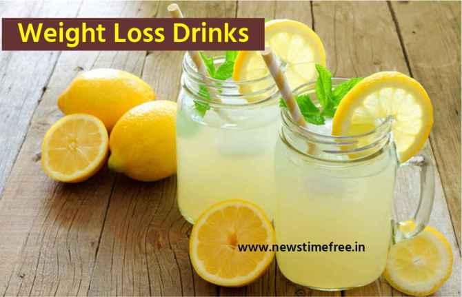 Lemonade ( नींबू पानी)