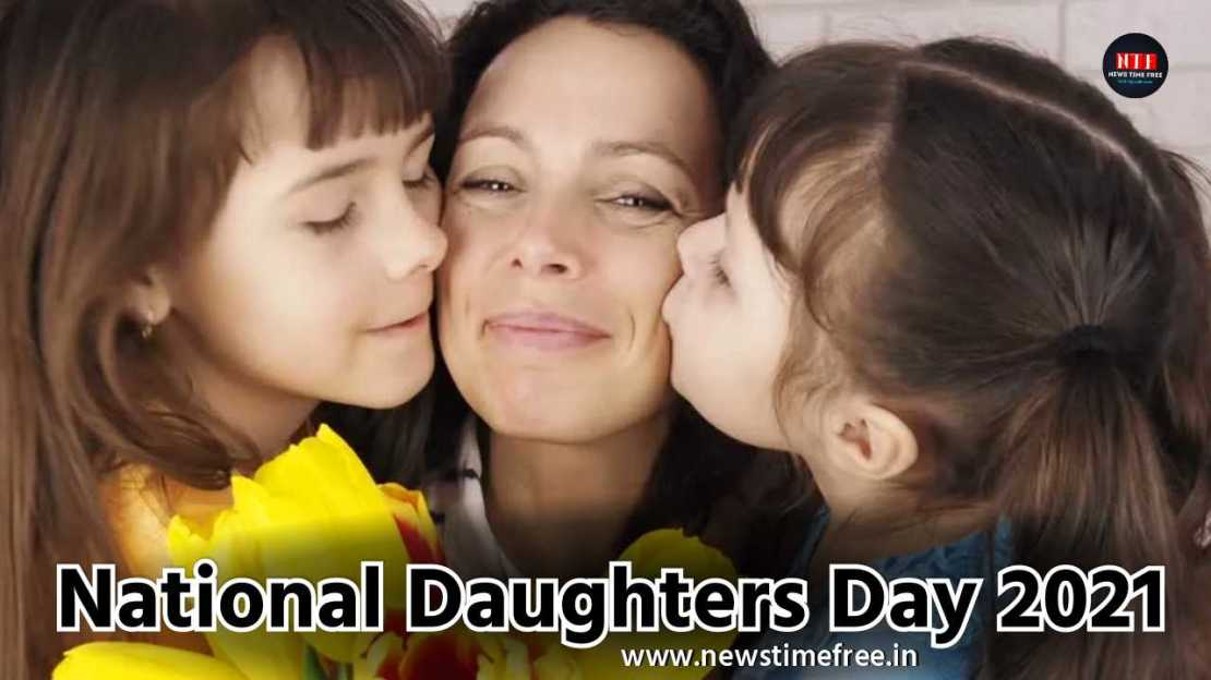 National-Daughters-Day-2021