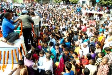 सप्तरी अपडेटः शहीदहरुको शवयात्रा सकेर परिवारजनको जिम्मा लगाइने
