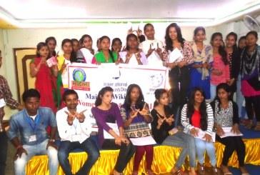 मैथिली विकिपिडियन्सद्वारा नारी दिवसमा कार्यक्रम