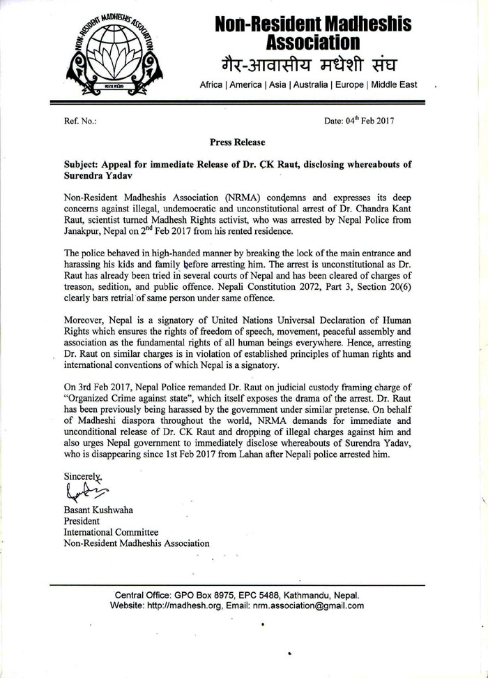 Appeal for immediate Release of Dr. CK Raut, disclosing where abouts of Surendra Yadav