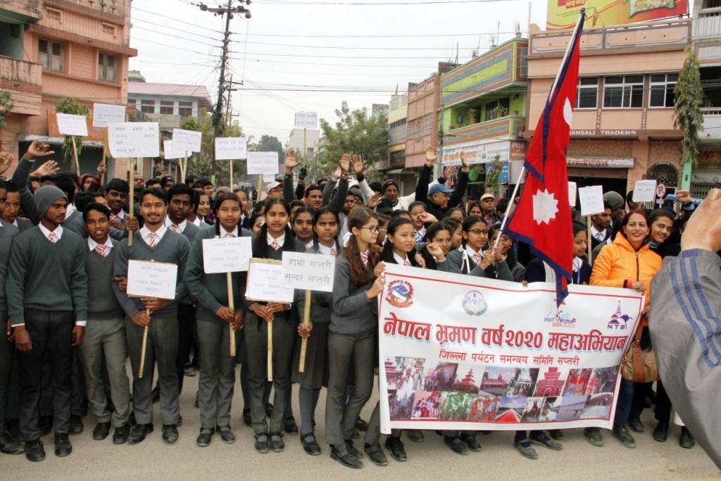 सप्तरीमा पनि नेपाल भ्रमण वर्ष २०२० शुभारम्भ