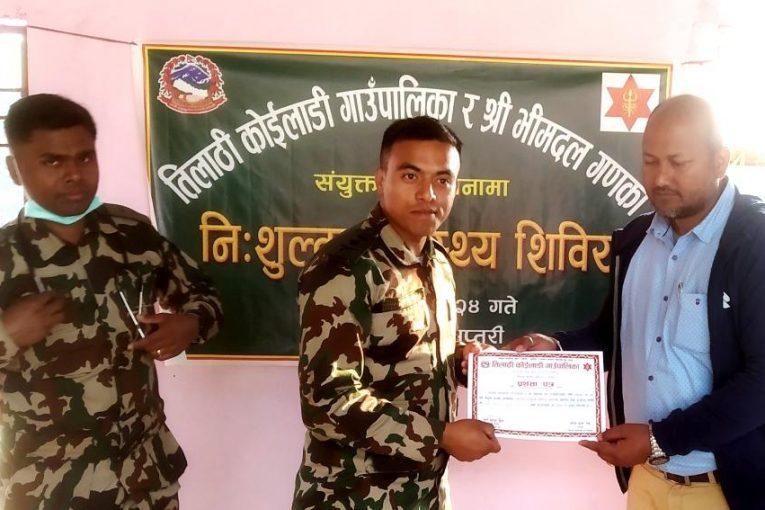 नेपाली सेनाको सामुदायिक विपद् प्रतिकार्य तालिम सम्पन्न