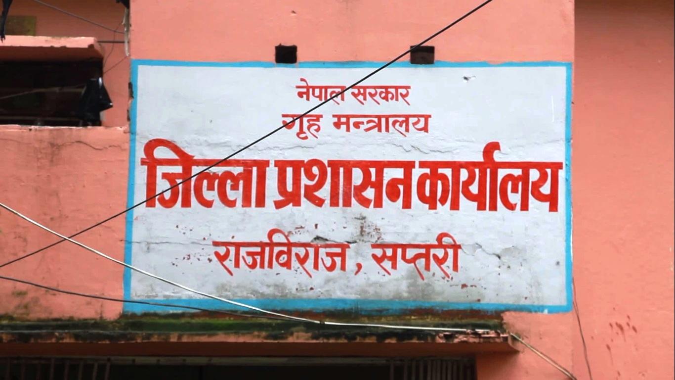 नेपाल बाहिरबाट आएर जानकारी नगराई घर बस्नेलाई कार्वाही गरिने