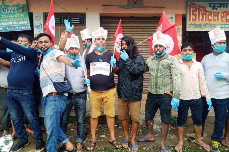 नेपाली कांग्रेस समर्थित युवाहरुद्वारा सिटी जुलुस प्रदर्शन