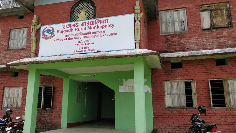 कोरोना कहरः राजगढ गाउँपालिकाको सार्वजनिक सेवा प्रवाह अनिश्चितकालका लागि वन्द