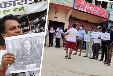 चिनीयाँ राजदूत विरुद्ध नेवि संघद्वारा राजविराजमा प्रदर्शन