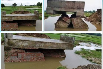 स्थानीय तहमा वेथितीः सप्तकोशी नगरपालिकामा वनाएको दुई वर्ष नपुग्दै दुई ओटा पुल भत्किए