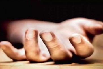 वलात्कारको घट्ना दवाउन खोज्दा पीडित किशोरीद्वारा आत्महत्या