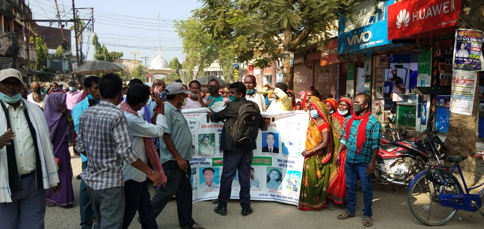 दलितमाथि भएका हत्या, हिंसा र बलात्कारका दोषीलाई कारवाही गर्न माग गर्दै राजविराजमा प्रदर्शन