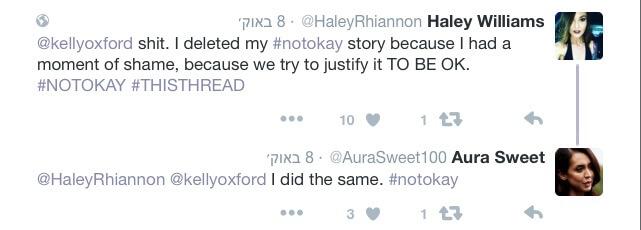 כותבות מספרות שמחקו את הפגיעה המינית שכתבו עליה