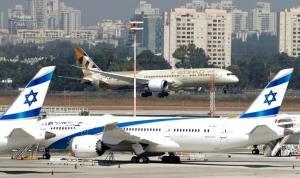 Israël et Emirats