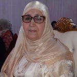 Alia El Mokhtar