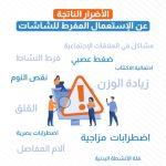 Association Al Amal