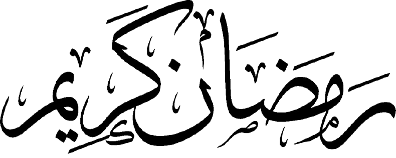 ramadan newstourisme