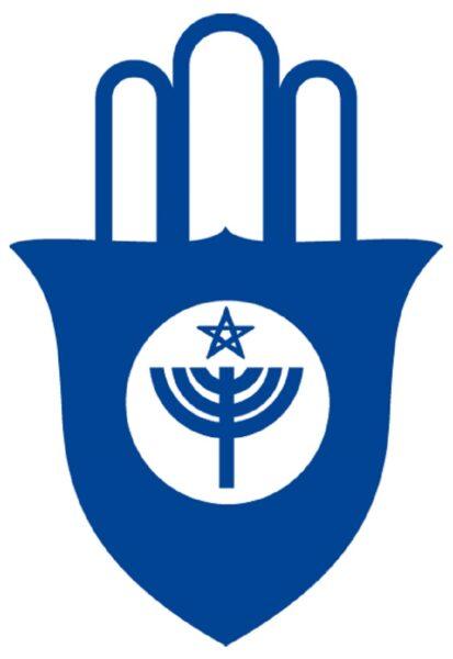 La Communauté Israélite