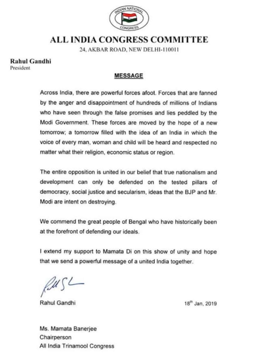 RG Letter to Mamta