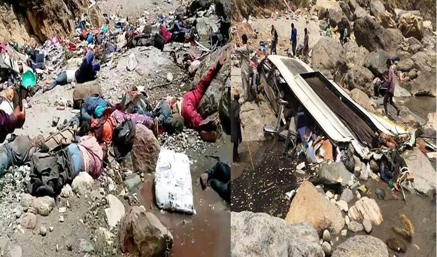 bus-accident-nerwa-shimla-himachal