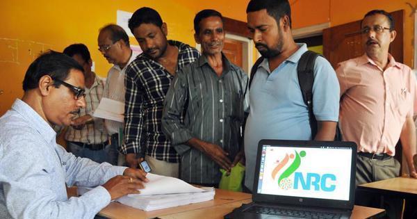 Assam-NRC-final-list-1908310631