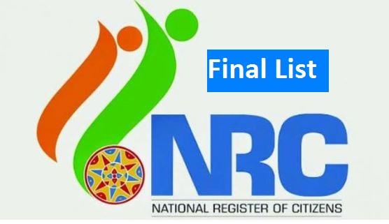 NRC-logo-final