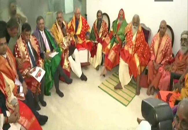 Ram-Mandir-Trust-1st-meeting-