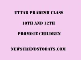 Uttar-Pradesh-class-10th-and-12th-promote-children