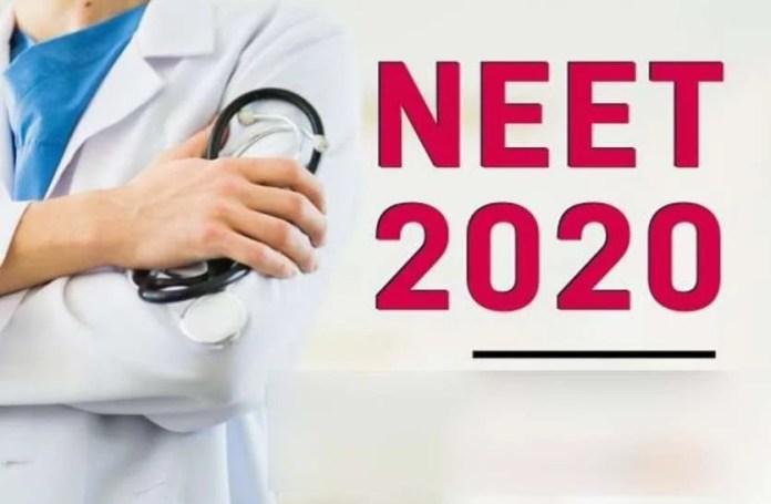 NEET 2020 Result: नीट रिजल्ट 16 अक्टूबर को होंगे जारी, इन्हे मिलेगा परीक्षा में बैठने का एक और मौका