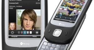 HTC Touch Price in Pakistan