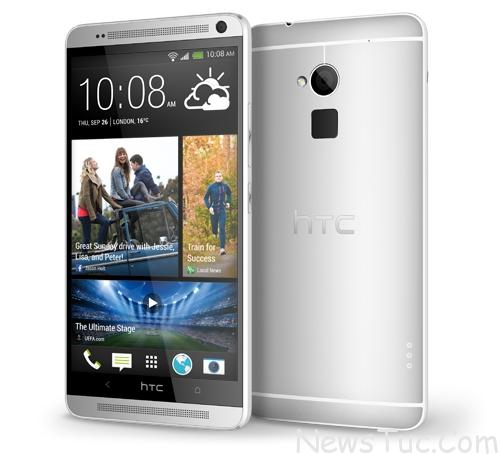 HTC One Max Price in Pakistan