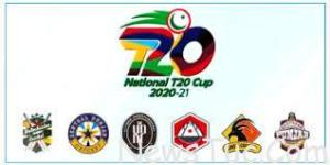Final Live Streaming National t20 cup CP vs KP