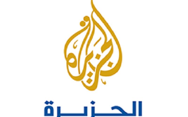Al Jazeera Arabic قناة الجزيرة