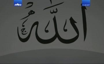 MTA (Urdu)