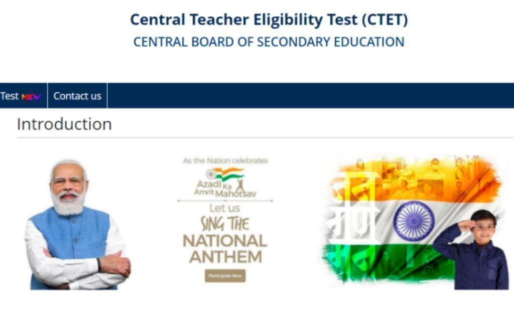 Central Teacher Eligibility Test CTET December 2021 Apply Online Form