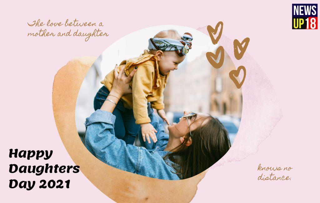 Happy Daughters Day 2021, See Wishes, Quotes To Wish Your Daughter
