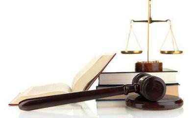 Stamp duty remittance: Appeal Court to hear banks' appeal fixes April 7