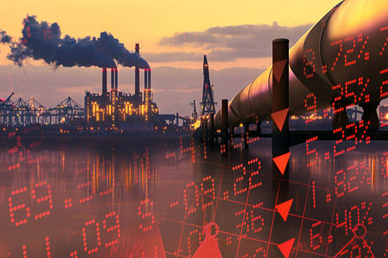 Oil prices fall as global demand concerns grow