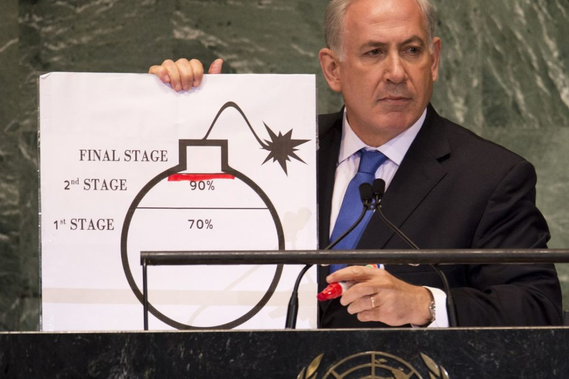 Bibi slips up and calls Israel a 'nuclear power;' quickly corrects his admission